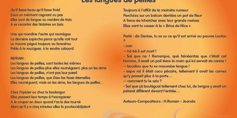 parole_les_langues_de_peilles